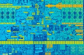 Intel amplía la gama de procesadores Kaby Lake de sobremesa y portátil
