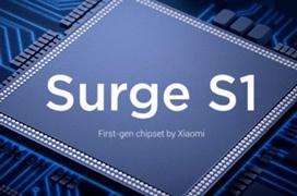 Nokia integrará procesadores Xiaomi Surge S1 en sus terminales