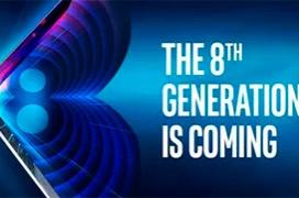 Intel presentará los nuevos Core de octava generación el 21 de agosto
