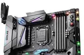 La MSI Z370 GODLIKE Gaming llega con cinco puertos M.2 PCIe X4 y cuatro tarjetas de red