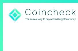 Hackean la famosa web de intercambio de criptomonedas Coincheck y se llevan 532 millones de Dólares