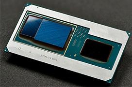 Intel incorpora un sistema de optimización de tus juegos con sus últimos drivers
