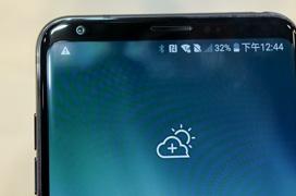 Inteligencia Artificial, más RAM y el doble de almacenamiento para el LG V30S