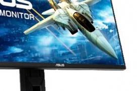 ASUS anuncia el VG255H, un monitor orientado a consolas