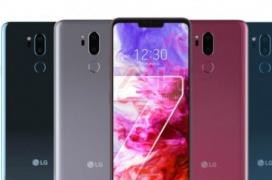 El LG G7