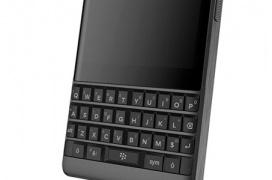Blackberry sigue apostando por el teclado físico en su próximo modelo Athena