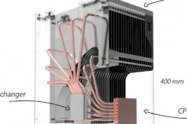 The First, una caja mini-ITX para montar un ordenador completamente pasivo