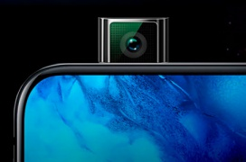 El Vivo NEX se olvida del notch y consigue un ratio de 91,24% de pantalla