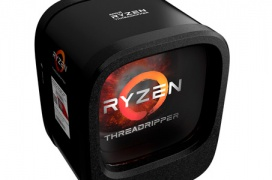 AMD trollea a Intel regalando un Threadripper 1950X a los ganadores de un Intel 8086K