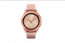 Filtrado un Samsung Galaxy Watch en la página oficial de Samsung