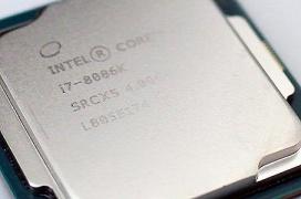 La nueva vulnerabilidad L1 Terminal Fault accede a datos en la caché L1 de procesadores Intel