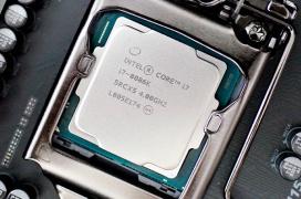 Intel recapacita y vuelve a actualizar las condiciones de uso del microcódigo, ahora con cláusulas sensatas