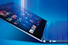 Los nuevos procesadores Intel Core para portátiles alcanzan 4,6 GHz con solo 15W de TDP