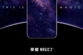 El Honor Magic 2 llegará con el Kirin 980 y GPU Turbo