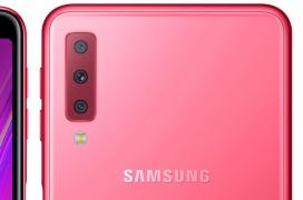 El Samsung Galaxy A7 (2018) incorpora triple cámara trasera y sensor de huellas en el lateral derecho