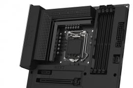 NZXT anuncia su propuesta para el recién presentado chipset Z390