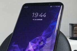 Samsung prepara Neuro Game Booster, un acelerador de GPU asistido por Inteligencia Artificial para móviles