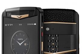 Si te sobran 12.200 Euros podrás hacerte con el smartphone Vertu Aster P y su Snapdragon 660