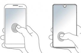 Samsung patenta un lector de huellas que cubre toda la pantalla del smartphone