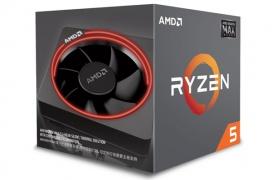 AMD lanza ediciones limitadas de sus procesadores con disipador MAX