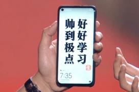 El primer móvil con agujero en pantalla para la cámara frontal ya existe y es de Huawei