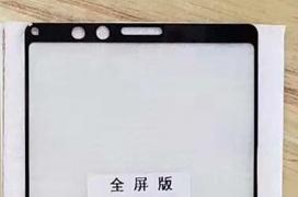 El próximo buque insignia de Sony sería el Smartphone más largo del mercado con pantalla de 21:9