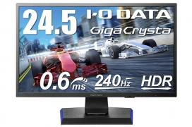 IO Data anuncia sus monitores GigaCrysta: 240Hz, 0.6ms de respuesta y soporte HDR10 por menos de 400 dólares