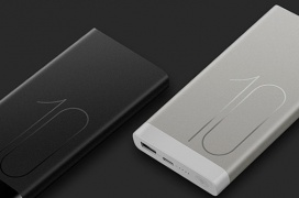 Huawei prepara una batería externa de 10.000 mAh capaz de entregar 40W para carga rápida