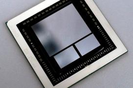 La arquitectura AMD Navi podría aparecer en el E3 2019 según una filtración
