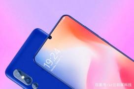 El Xiaomi Mi 9 se está acercando al final de su desarrollo y se presentará pronto