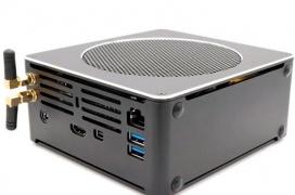 Los EGlobal s200 vienen en formato NUC con hasta un i9-8950HK y 32 GB de RAM