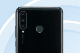 El Huawei P30 Lite llegará también el día 26 de marzo con triple cámara trasera