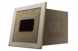 La CPU x86 KX-6000 fabricada en China por Zhaoxin ya es una realidad y con sus 8 núcleos rinde como un Intel i5-7400