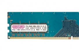 Los primeros módulos de memoria RAM a 3200MHz nativos llegan gracias a Century Micro