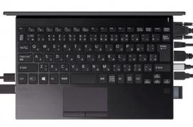 El portátil VAIO SX12 incorpora casi tantos puertos como pulgadas tiene su pantalla