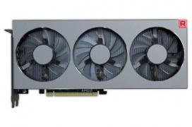 AMD habría declarado el fin de vida de la Radeon VII hace más de un mes