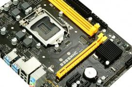 La placa base B365MHC de BIOSTAR ofrece buenas prestaciones con CPUs Intel Core de 8ª y 9ª generación en formato compacto micro ATX