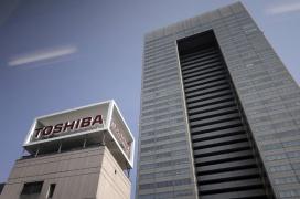 Toshiba Memory se cambia de nombre y pasará a llamarse Kioxia a partir del 1 de octubre