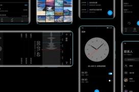 EMUI 10 se presenta con Android Q, GPU turbo mejorado y modo oscuro adaptativo