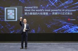 El Huawei Ascend 910 es el procesador para Inteligencia artificial más potente del mundo