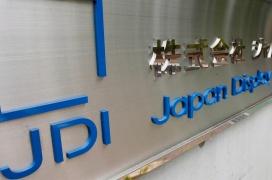 Japan Display ya cuenta con su módulo Micro LED de 1.6