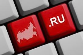 Rusia comienza a probar su sistema de intranet nacional