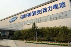 El gobierno chino fuerza el cierre las fábricas de Foxconn y Samsung debido al coronavirus