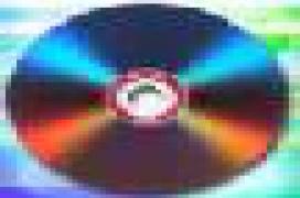 Desaparición de las Grabadoras DVD