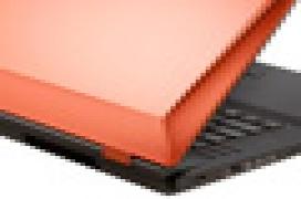 Gigabyte presenta el portátil gaming P2742G