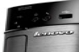Lenovo H520s, sobremesa económico