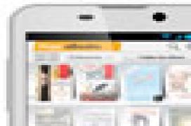 FNAC lanza su propio SmartPhone