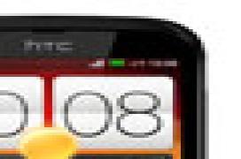 HTC presenta el Desire Q, nuevo smartphone de gama de entrada