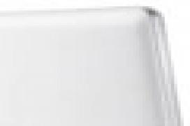 Acer Iconia A1, un nuevo tablet económico por menos de 200 Euros