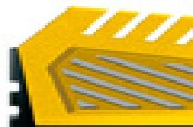 ADATA XPG V2, nuevas memorias de alto rendimiento para la plataforma Z87